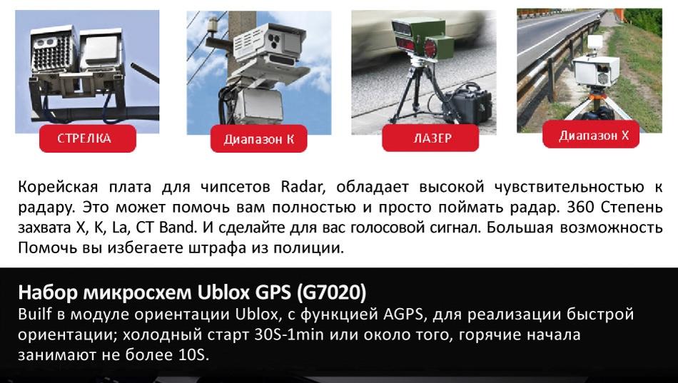 Ruccess STR S900 Radar Detectors Led 2 in 1 Radar Detector for Russia with GPS Car Anti Radars Police Speed Auto X CT K La (5)