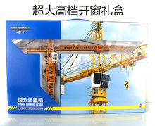 Kaidiwei big size high quality alloy Engineering Vehicle model Wholesale children toy cars- tower crane 1:50 free shipping(China)