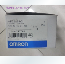 E2E-C1C1 Omron Proximity Switch Sensor  New High Quality  Warranty For One Year