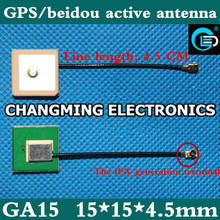15*15*6.5mm GA15 GPS beidou antenna Active antenna GLED brand trackers IPX terminals(working 100% Free Shipping)5PCS