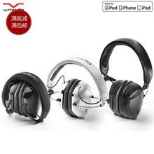 Steelseries audifonos V-MODA Crossfade LP Over-the-Ear DJ Hi-Fi Headset Fashion vmoda Headphones (White/Black) With ControlTalk