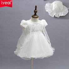 New Baby Girl Baptism Christening Easter Gown Dress Lace Satin Embroidery Shwal Formal Toddler Baby Girl Party Dresses 3PCS/Set(China)