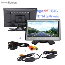Wireless 8 LED Parking Backup RearView Reverse Reversing Camera + HD Screen 7 inch Car / FPV Monitor Mp5 TF USB VCR DVD Player