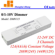 Free Shipping 0-10V dimming led contorller, analog PWM dimmers, constant voltage 3 channels/12V-24V/12A/288W pn:DM9115