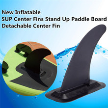 2017 New 1pcs Detachable Inflatable SUP Center Fins stand Up Paddle Board Detachable Center Fin center Surf Fin 8'' Sup Fin