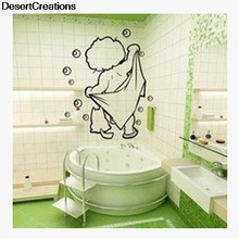New Bathroom Funny Removable Black Art Stickers For Tiles Glasses Wall Decal Home Decor(China)