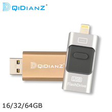 DQiDianZ 3in1 USB Flash Drive 16GB 32GB 64GB for iphone 5 6 7 Plus Android phone PC PenDrive Disk