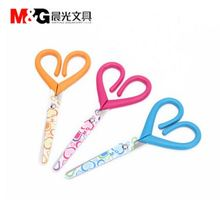 M&G Heart-shaped Printing Scissors Student Safety Scissors