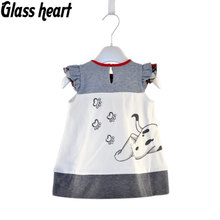 Glass heart dress girls vestidos costume for kids infantil deguisement enfant robe fille princess party disfraz vetement elbise(China)