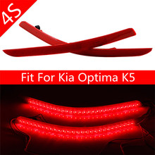 Car Accessories fit Kia Optima K5 2011 2012 2013 Red Brake Tail Light LED Red Rear Bumper Reflector Lights Warning Stop Tail Fog