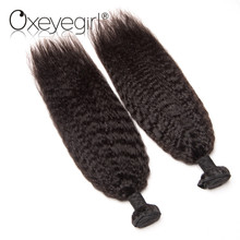 Oxeye girl Brazilian Virgin Hair Extension Yaki Kinky Straight Human Hair Weave Bundles Natural Black 1Pc(China)