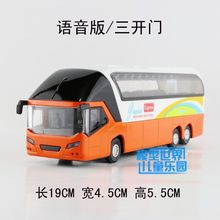Candice guo alloy car model collection toy city bus pull back sound light motor Diecast Vehicles kid birthday chirstmas gift 1pc
