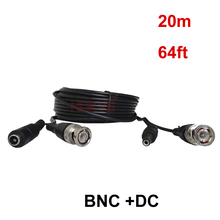 Free Shipping 20M 64ft CCTV Accessories BNC Coaxial Cable with BNC DC Connector for Analog & AHD CCTV Camera DVR Security System