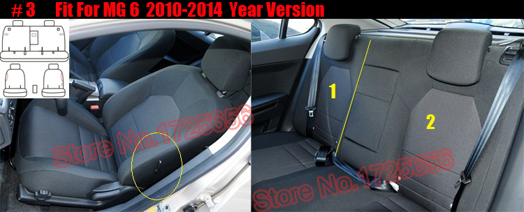 SUABE014 seat car seats (3)