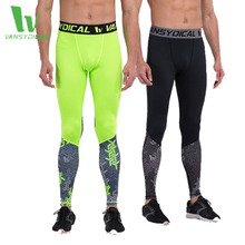 Spandex Men Sports Compression Pants for Running Gym Fitness Sexy Workout Training Leggings Skinny Base Layer Basketball Pants
