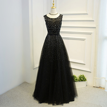 2017 New Black Party Dress Korean Fashion Company Will Host Elegant Slim  Evening Dresses Long Robe De Soiree