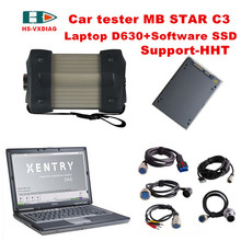 2017 auto tester mb c3+2015 07 software HDD+Laptop D630 auto diagnostic scanner profesional for mercedes benz star diagnosis C3