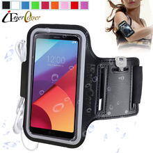 Sport Arm Band Jogging Case for LG V30 V30+ Q8 G6 G6+ V20 G5 G4 G3 K10 V10 Phone Waterproof PU Leather Cover Running Accessories