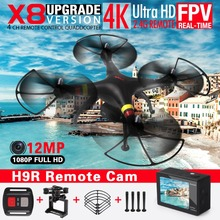 Newest Syma X8W X8G RC Quadcopter FPV Drone with 4K 1080P Camera HD 2.4G 6Axis RTF RC Helicopter VS Syma X8HG X8HW Hover Drones