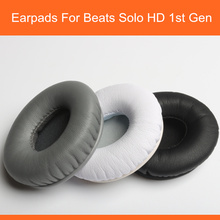 Replacement Protein Leather Ear Pads Earpads Cushion Pads For Beats SOLO HD 1st Gen Wired Headphone