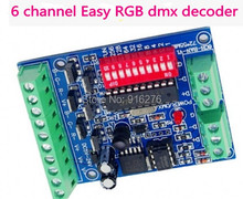 6 channel Easy DMX LED controller, RGB dmx decoder, 6 CH 2 groups dmx dimmer, LED DMX512 decoder driver DC 5v/12v/24v