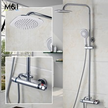 Buy Bathroom Contemporary Thermostatic Rainfall Shower Head 53954 Bathroom Bath Shower Mixer Taps Shower Faucet Tap Shower Set for $102.70 in AliExpress store