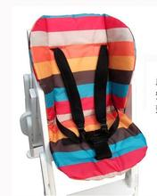 Child tricycle baby stroller dining chair bandage buggiest three point safety belt
