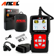 2017 New Truck Diagnostic Tool Ancel HD510 Heavy Duty Truck Diagnostic Scanner Car Diagnostic 2in1 For Mercedes / SCANIA Trucks
