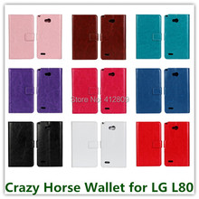 Fashion Brown Crazy Horse Pattern Folding Pouch Wallet Cover for LG L80 with Magnetic Fastener and Stand Function Phone Case