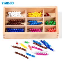 Montessori Educational Wooden Toy  Colorful Checker Board Beads Math Toys Early Childhood Preschool Training Learning Toys