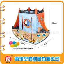 Children's Play Tents Baby Play House Pirates Ship Tent (with 24 goals) baby indoor Outdoor Play House Toy Tent Quality