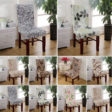 Universal Floral Ptinted Stretch Polyester Spandex Chair Covers for Weddings Banquet Hotel Home Chair Decoration Wholesale(China)
