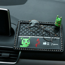 Car Styling Cute Cartoon Anti-slip Pad Mat for Mobile Phone Non Slip Personalized Car Dash Mat Decoration Accessories(China)