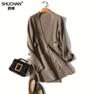SShuchan Knit Sweater...