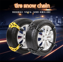 CAR TIRE SNOW CHAIN,WHEEL ANTISKID TOOLS,TRAFFIC SAFETY,TPU MATERIAL, ONE SET SALE 8 PIECES(China)