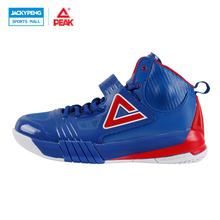 PEAK SPORT Hurricane II Professional Player Carl Landry Basketball Shoes FOOTHOLD Cushion-3 Tech Men Athletic Sneakers EUR 40-50