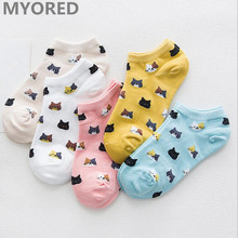 MYORED women socks cartoon cat animal cotton dog invisible sock slippers summer ankle sock for female 5pairs/Lot