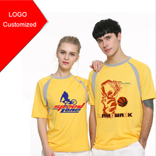 Advertising T-Shirt LOGO Customized Advertisement Quick-drying Clothes