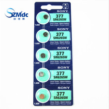10x for Sony 377 SR626SW 377A LR66 L626 AG4 1.55V Alkaline Button Cell Coin Battery Wholesale Factory Price Capacity Calculator