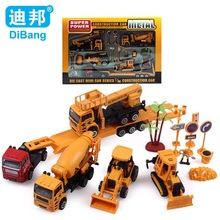 Dibang Alloy construction truck set DB-006636-1 children model toy simulation construction car kids gift free shipping