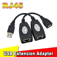 Extender Extension Repeater Adapter Cable Up To 150 Feet USB 2.0 MALE To FEMALE Cat6 Cat5 Cat5e 6 Rj45 LAN Ethernet Network cord