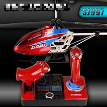 large rc helicopter SJ997 2.4G 3.5CH alloy charge radio control rc plane toys with 3D flashing word rc drone as Chrismas gift