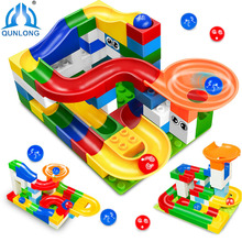 52pcs DIY Colorful Race Run Track Balls Rolling Track Building Blocks Toy For Children Christmas Gift Compatible legoe duplo Toy(China)