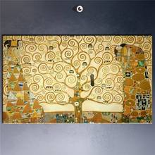 Huge Gustav Klimt Giclee Print Canvas Wall Art Decor Poster Oil Painting Print On Canvas Free Shipment