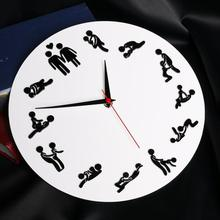 Free Shipping 1Piece Sex Position Clock / 24Hours Sex Clock / Novelty Wall Clock