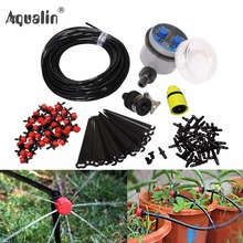 25m Garden DIY Automatic Watering Micro Drip Irrigation System Garden Self Watering Kits with Adjustable Dripper #21025I(China)