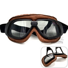 For Harley Goggles Aviator Flying Style Motorcycle Open Face Helmets glass goggles(China)