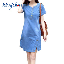 2017 new summer fashion big size denim dress with short sleeves Korean O-neck loose solid color navy blue casual women dresses