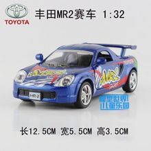 Brand New KT 1/32 Scale Racing Edition Japan Toyota MR2 Diecast Metal Pull Back Car Model Toy For Gift/Collection/Kids(China)