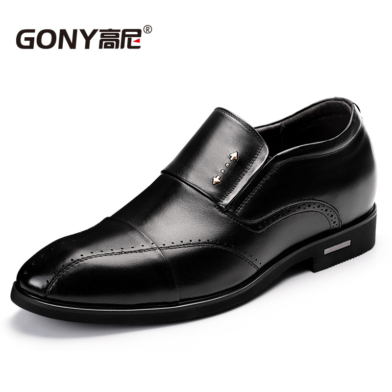 Male invisible elevator shoes elevator shoes mens foot heighten leather wrapping genuine leather autumn 6cm <br><br>Aliexpress